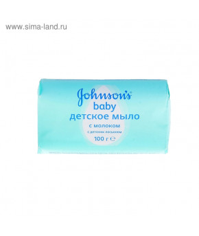 "Мыло ""Johnsons"" с молоком 100г"