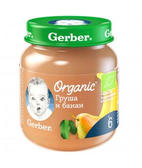 Пюре Gerber Organic груша и банан 125г
