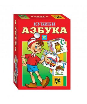 Развивающие кубики Step Puzzle Азбука 12 шт
