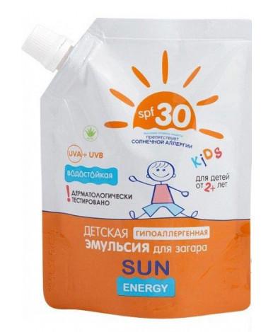 """Эмульсия """"Sun Energy"""" для загара spf 30, 200мл"""