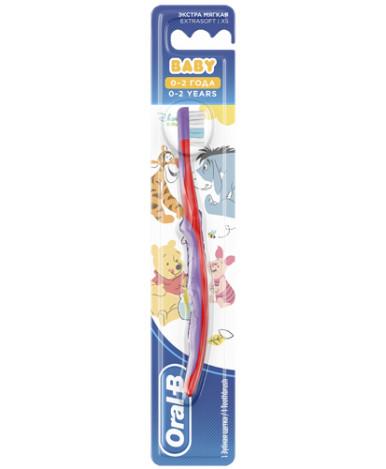 """Щетка зубная """"Oral-B"""" Baby Экстра мягкая (0-2 года)"""