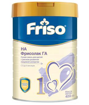 "Смесь ""Friso"" HA 1 new, 400гр"