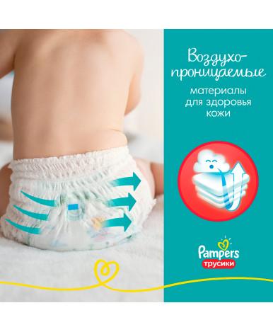 Подгузники-трусики Pampers Pants 4+ (9-15кг) 99шт