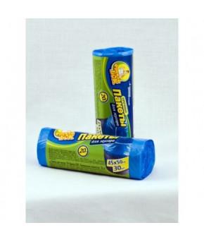 Пакеты для мусора Фрекен Бок 45*50 30шт 20л синий
