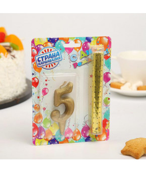 """Свеча для торта цифра """"Овал + фонтан"""" золотая """"5"""""""