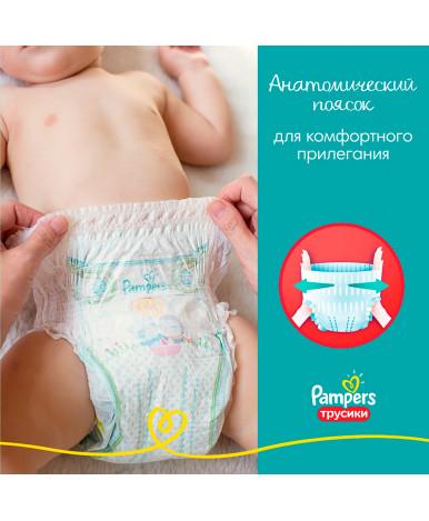 Подгузники-трусики Pampers Pants 3 (6-11 кг) 120шт (2 части, цена за 60шт)