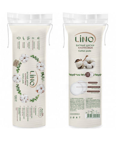 Диски ватные Lino хлопковые 120шт