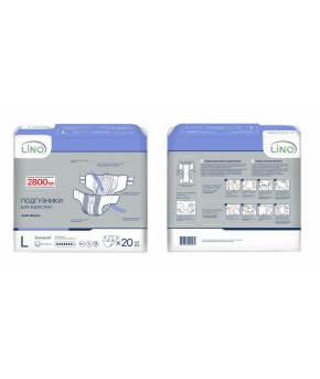 Подгузники для взрослых Lino размер L 20шт
