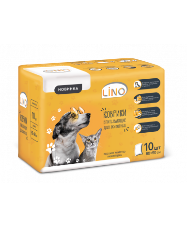 Коврики Lino впитывающие одноразовые для домашних животных 60х90см 15шт
