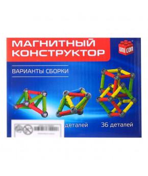 Конструктор магнитный Magical Magnet 27 деталей
