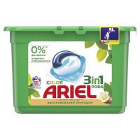 Био-капсулы Ariel автомат 18х27г Масло Ши