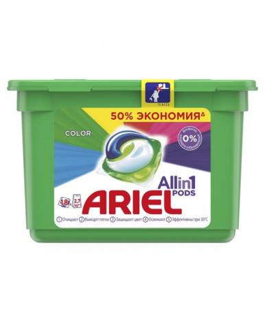Био-капсулы Ariel автомат 18х27г Color
