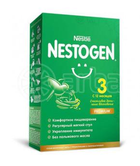 Смесь Nestle Nestogen 3 New молочная 2x300г