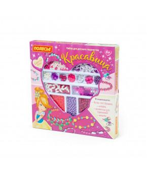 Набор для детского творчества Полесье Красавица 535 элементов (в коробке)
