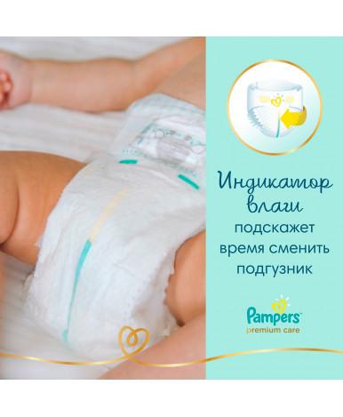 Подгузники Pampers Premium Care 3 (6-10кг) 52шт