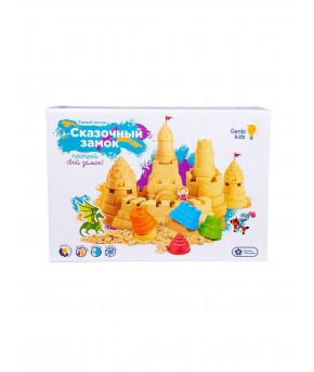 Набор для творчества Genio Kids Умный песок Сказочный замок
