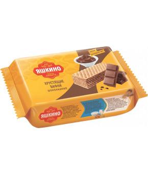 Вафли Яшкино шоколадные 200г