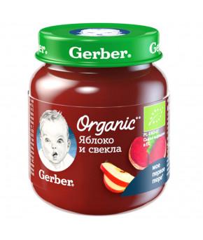 Пюре Gerber Organic яблоко свекла 125г