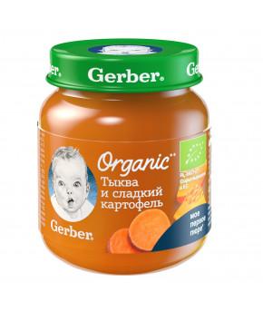 Пюре Gerber Organic тыква картофель 125г