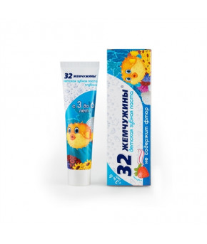 Зубная паста 32 Жемчужины Клубника 3-6лет 75г