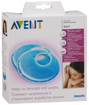Термонакладки Avent для груди 2 в 1 2шт