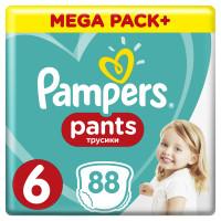 Подгузники-трусики Pampers Pants 6 (16+ кг) 88шт (2 части, цена за 44шт)