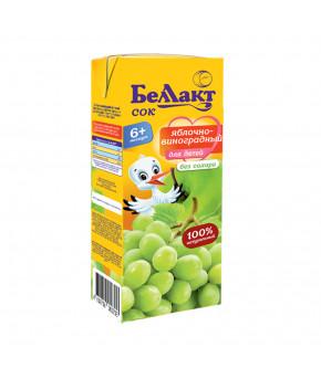Сок Беллакт яблоко и виноград 200мл