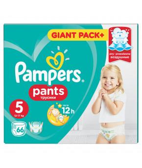 Подгузники-трусики Pampers Pants 5 (12-17 кг) 66шт