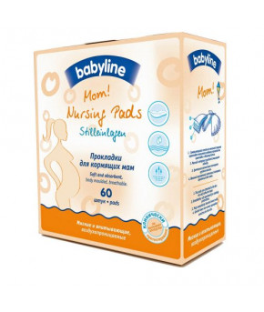 Прокладки Babyline Mom для груди для кормящих матерей 60шт