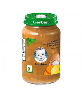 Пюре Gerber говядина с морковью 190г