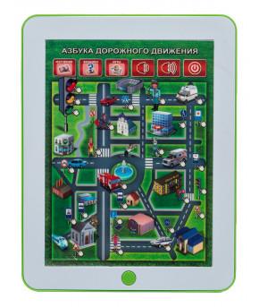 Обучающий планшет Азбука дорожного движения