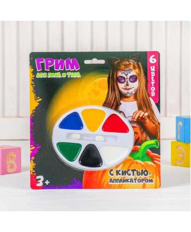 Грим для лица и тела 6 цветов с кистью и апликатором по 1,2г