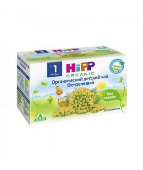 """Чай """"Hipp"""" фенхелевый органический, 20пк"""