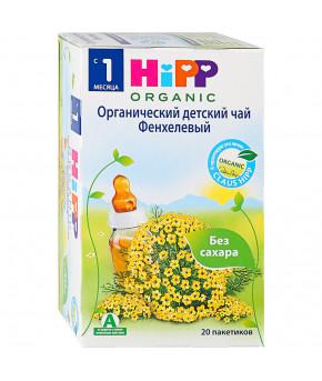 Чай Hipp фенхелевый органический 20пакетиков