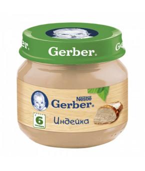 """Пюре """"Gerber"""" индейка, 80гр"""