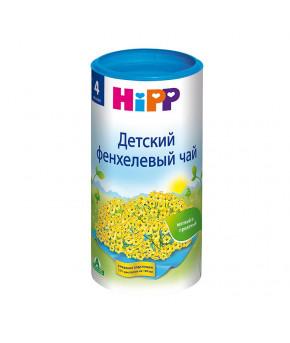 Чай Hipp фенхелевый 200г