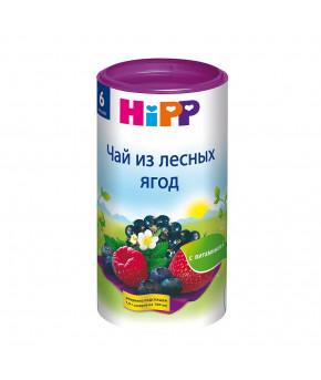 Чай Hipp лесные ягоды 200г