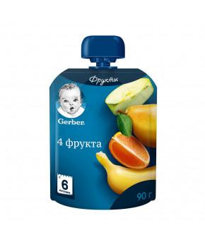 Пюре Gerber 4 фрукта gualapack 90г