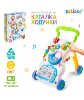 Каталка-ходунки Zabiaka Счастливый ребёнок
