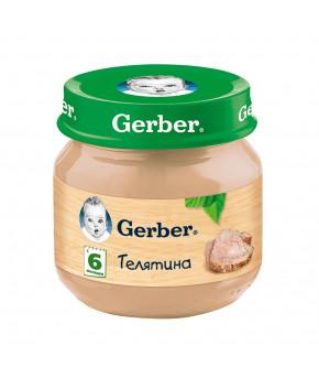 """Пюре """"Gerber"""" из телятины, 80гр"""