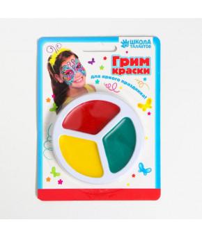 Грим-краски для лица и тела Школа талантов цвета-красный зеленый желтый 5г