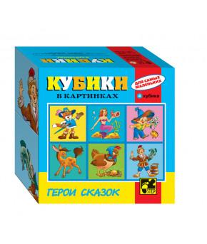 Развивающие кубики Step Puzzle Для самых маленьких Серия №1 4 шт