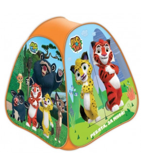 Палатка игровая Лео и Тиг 81х90х81см (в сумке)