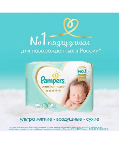 Подгузники Pampers Premium Care 1 (2-5кг) 20шт