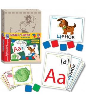 Настольная игра Буквы и звуки магнитная с карточками