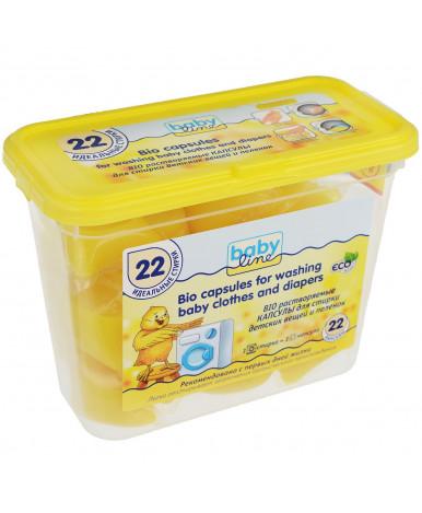 Био-капсулы Baby line автомат для стирки детских вещей 22шт
