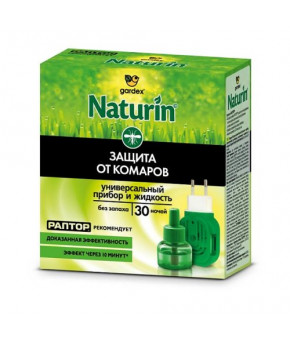 Комплект от комаров Gardex Natural прибор + жидкость 100мл