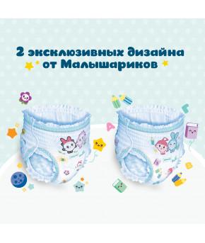 Подгузники-трусики Pampers Pants Малышарики 3 (6-11кг) 62шт