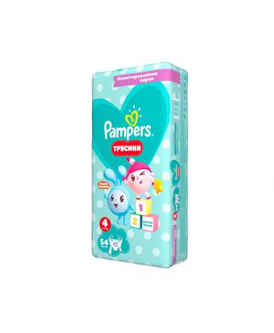 Подгузники трусики Pampers Pants Малышарики 4 (9-15кг) 54шт