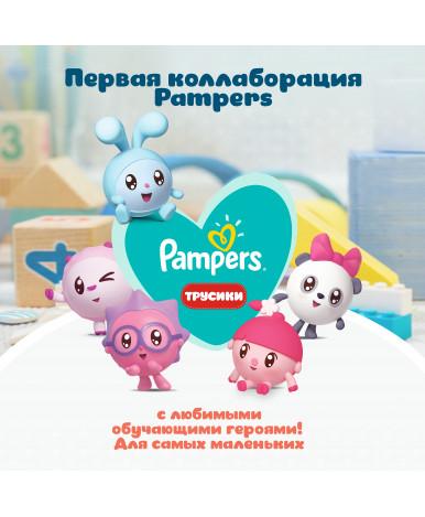 Подгузники-трусики Pampers Pants Малышарики 5 (12-17кг) 50шт